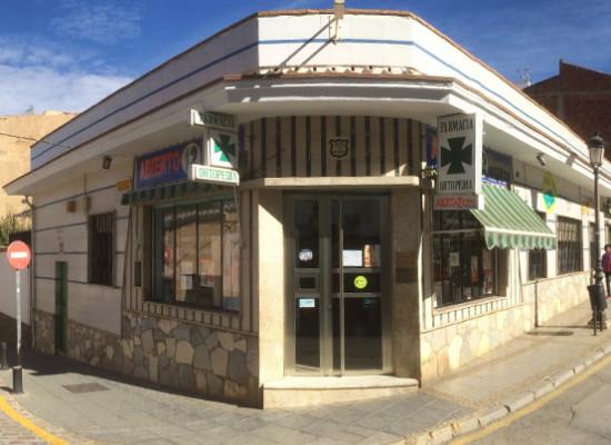 Farmacia Blesa Cantero, tu farmacia en Guadix