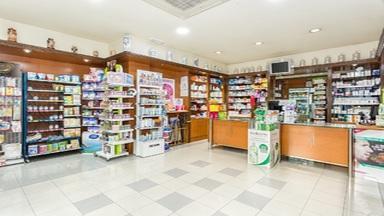 Farmacias de guardia y farmacias en zaragoza - La farmacia en casa ...